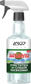 Очиститель от следов насекомых `Антимуха` с триггером Anti F  ln1421