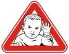 """Знак самоклеющийся наружный """"Ребёнок в машине"""", AutoStandart, Россия 108806"""