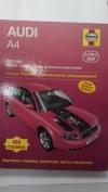 Audi  A4 01-04 P222