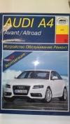 Audi Avant-Allroad  c 07- P7734